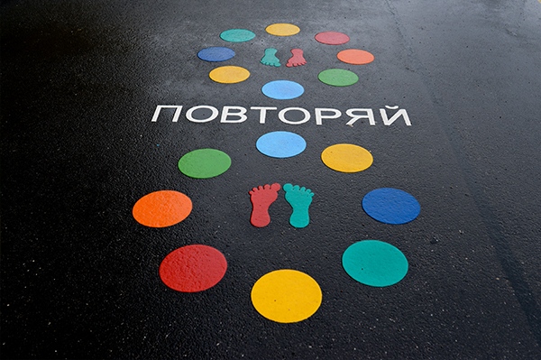 colorful footstep markings